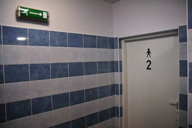 szatnia; dressroom; basen; pool